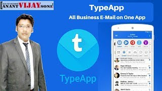 typeApp - One Solution for all Business E-Mail Setup