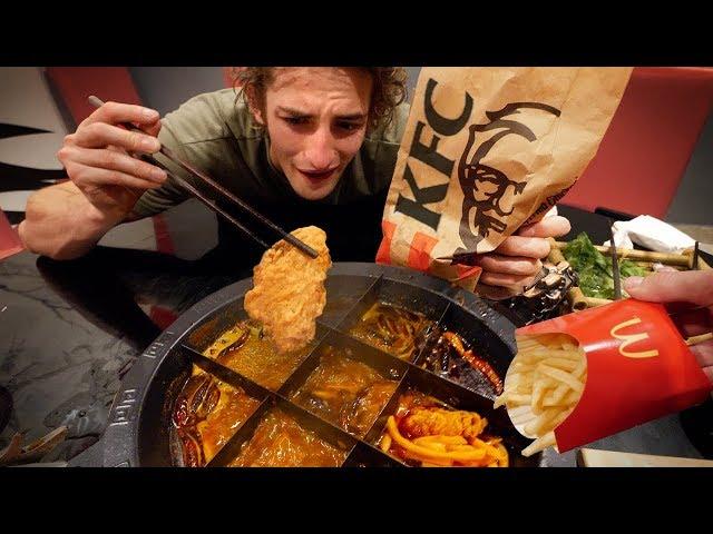 把美国肯德基放在麻辣火锅里是种什么样的体验?