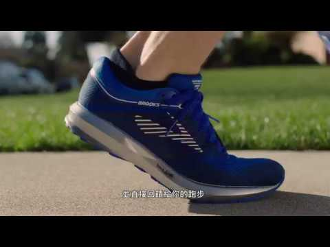 291fbcc62fb BROOKS Levitate 動能飄浮系列-2 - YouTube