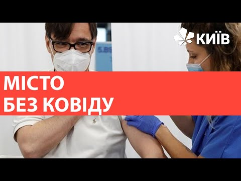У вакцинованому Моршині немає COVID-госпіталізацій