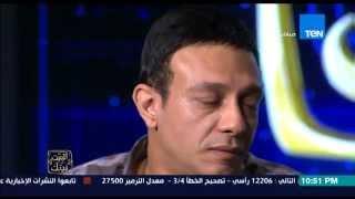 البيت بيتك - لقاء مع الفنان محمد عبد الحافظ لإحيياء ذكرى رحيل المخرج إسماعيل عبد الحافظ