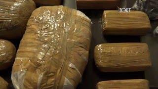 14 кг гашиша и 21 кг героина. Полицейские раскрыли крупные каналы сбыта наркотиков