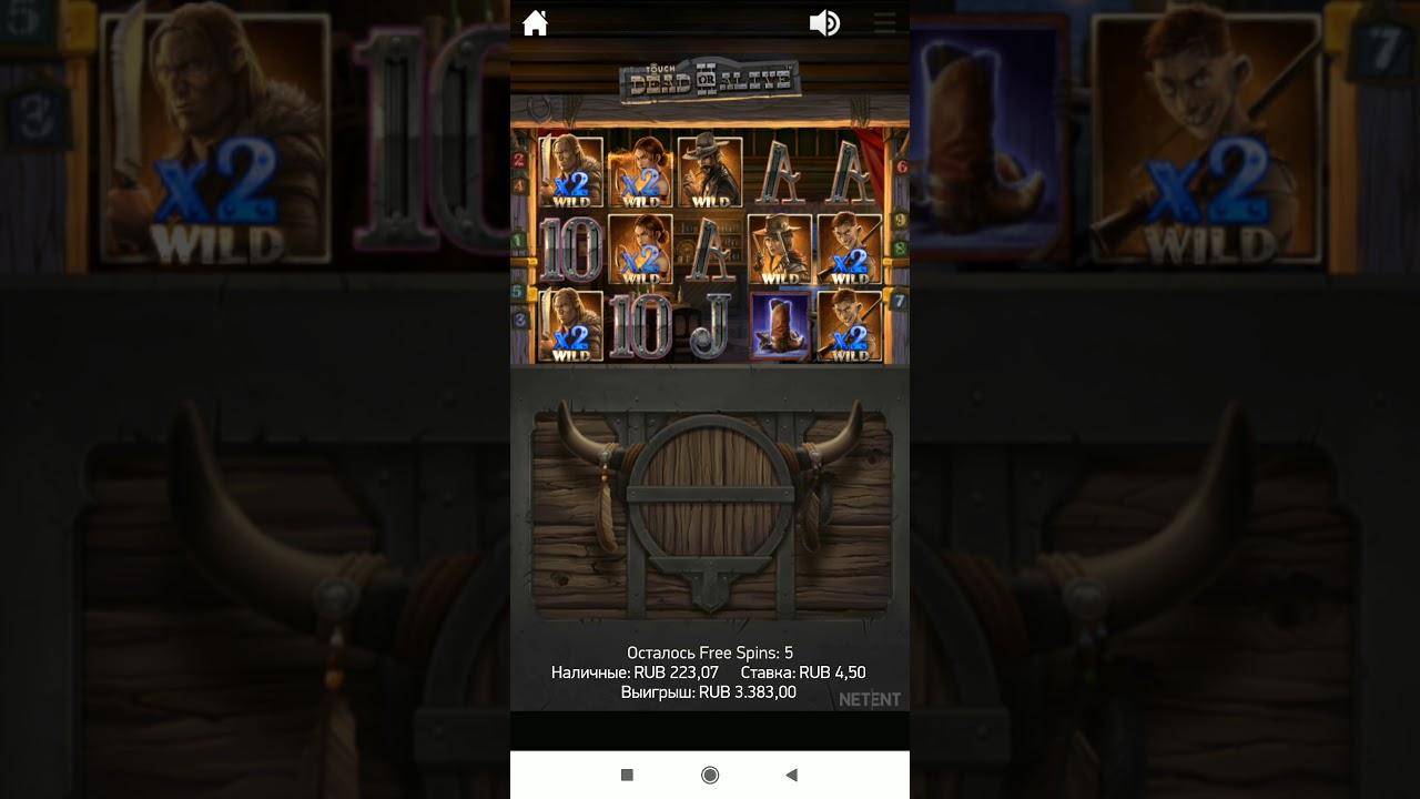 играть онлайн загадка карт таро