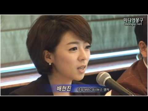 주말 MBC 8시 뉴스데스크  최일구,배현진 앵커