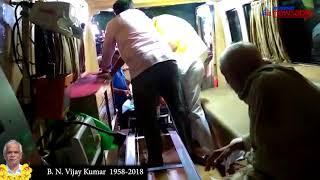 Karnataka Elections 2018 candidate BN Vijay Kumar from Jayanagar passes away
