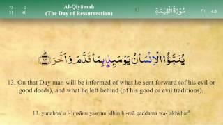 075 surah al qiyama with tajweed by mishary al afasy irecite