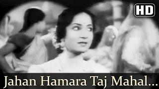 Jahan Hamara Taj Mahal Hai | Kismet Songs | Ashok Kumar | Mumtaz Shanti | Filmigaane