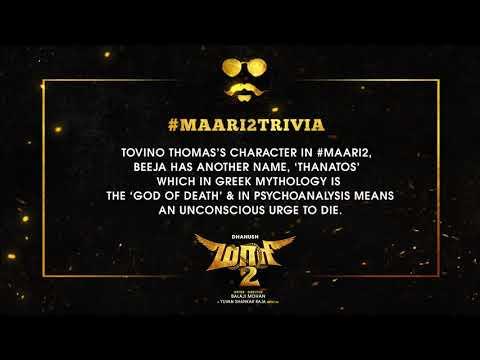 Maari 2 - Trivia #4 | Dhanush | Balaji Mohan | Yuvan Shankar Raja | Wunderbar Films