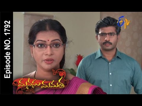 Manasu Mamata | 20th  October 2016 | Full Episode No 1792 | ETV Telugu