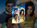 Bharathmahan.com Full Movie || Sunil, Karuna, Karthik, Nayana