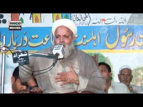 Jafar Qureshi Ka  La Jawab BayanShan~e~Imam Hassan R A In Faty 2