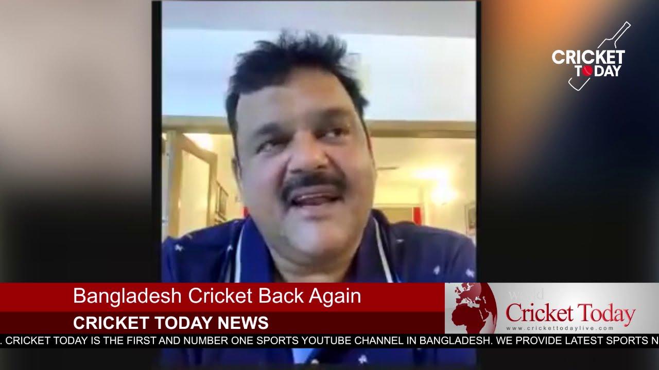 আমি কিছুই জানি না ! শনিবার থেকে স্টেডিয়ামেই অনুশীলন - Bangladesh Cricket News | Cricket Today