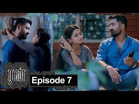 12-08-2019 - Run Serial - Tamil Serials TV