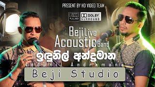 beji-studio-indunil-andaramana