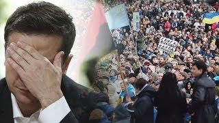 Срочное заявление из Киева - народ ПРОТИВ решения Зеленского - новости
