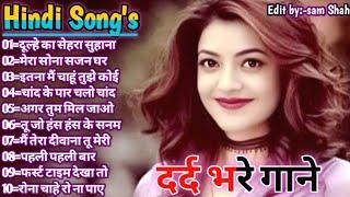 🌹🌹दूल्हे का सेहरा सुहाना लगता है🌹🌹मेरा सोना सजन घर आया🌹🌹दर्द भरे गीत_Bollywood Hindi Song_(360p)mp4,