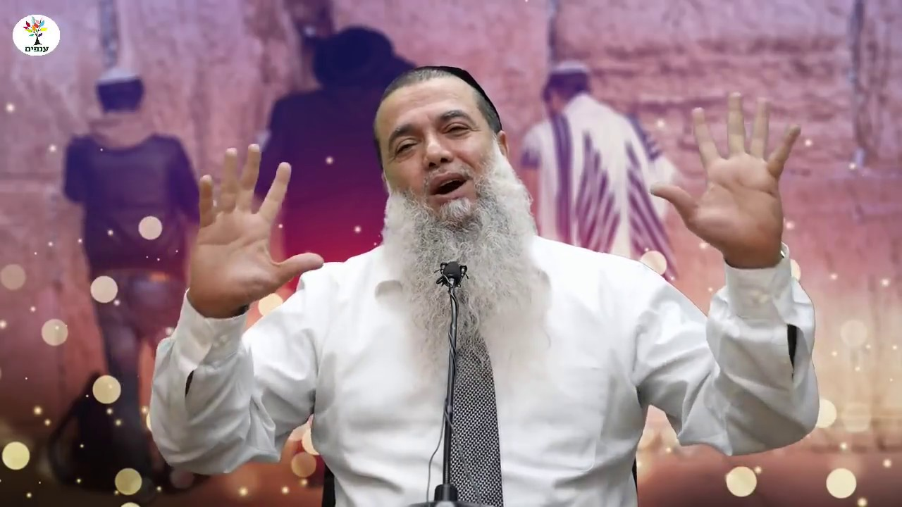 אתה יהודי? - הרב יגאל כהן - שידור חוזר HD