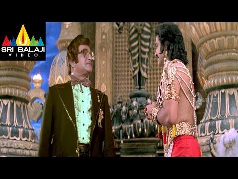 Yamadonga Movie Jr.NTR and NTR Powerful Scene | Jr NTR, Priyamani, Mamta Mohandas | Sri Balaji Video