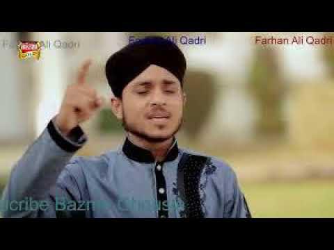 Farhan Ali Qadri Best Naat Ringtone 2017
