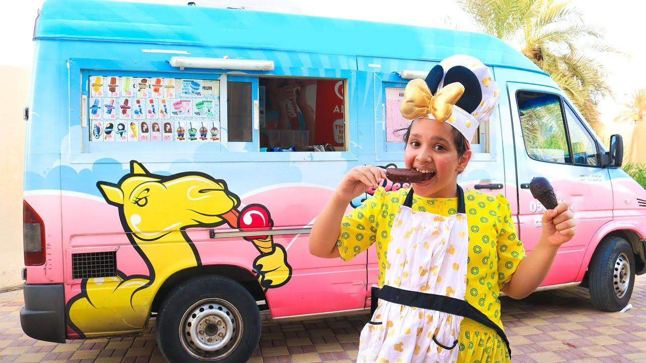 शफा आइस क्रीम -ट्रक में बेच रही हैं