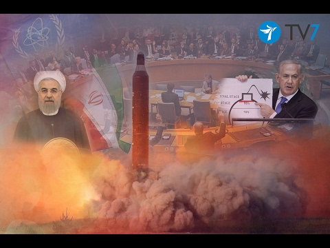 "Jerusalem Studio: ""Iran in violation of its restrictions"""