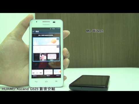Sogi.com.tw手機王@HUAWEI Ascend G525影音介紹