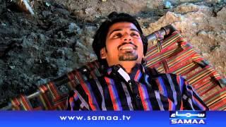 Aashiq ya matlabi - Meri Kahani Meri Zabani - 24 Jan 2016