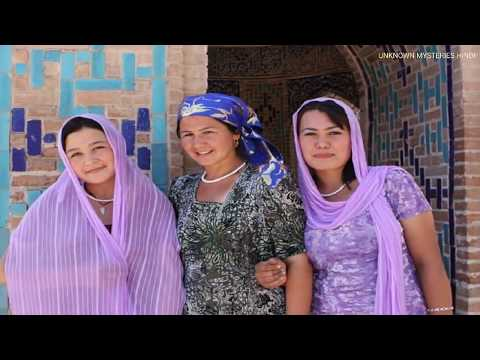 उज़्बेकिस्तान के रोचक तथ्य || Amazing Fact about Uzbekistan in hindi
