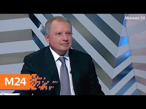 """""""Интервью"""": Алексей Хрипун – о столичной медицине - Москва 24"""