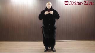 видео Шуба из бобра