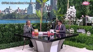 Novo Jutro - Dea I Sarapa - Milan Milosavljevic 17.08.2018.