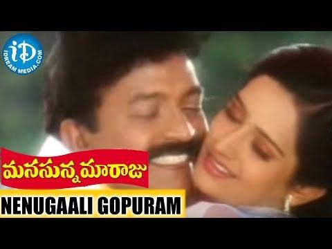 Manasunna Maaraju Movie Songs - Nenugaali Gopuram Video Song | Rajashekar, Laya | V Srinivas