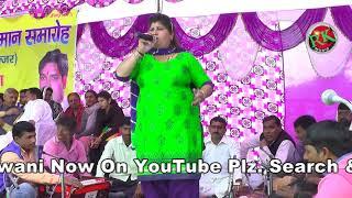 kavita thuran / khugai Ragni compitition/bed sastar dhund liye/RK Music Company