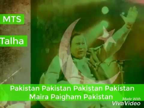 Mera Imaan Pakistan National Song Pakistan lyrics By Nusraf Fatah Ali Khan|2018
