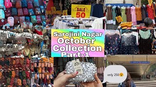 Sarojini Nagar Market October Collection | Sarojini Nagar Market Part 1 | Glam up with Tanya