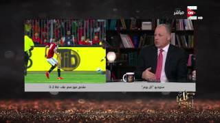 كل يوم - هاني أبو ريدة: لو وصلنا لأمم إفريقيا كان بها لكن هدفنا الأساسي الوصول لكأس العالم