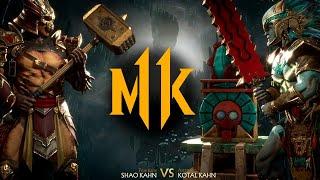 Mortal Kombat 11 - Shao Kahn vs. Kotal Kahn