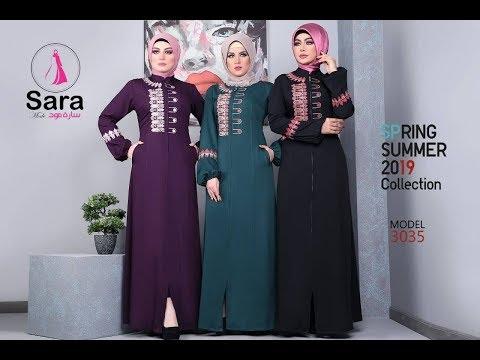 11690d2ba  عبايات خليجية بألوان عصرية 2018/2019 - YouTube