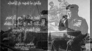 مقتطف من خطاب الملك حسين عقب معركة الكرامة
