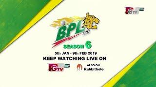 Bangladesh Premier League 2019 || Season 6 || Promo 2019
