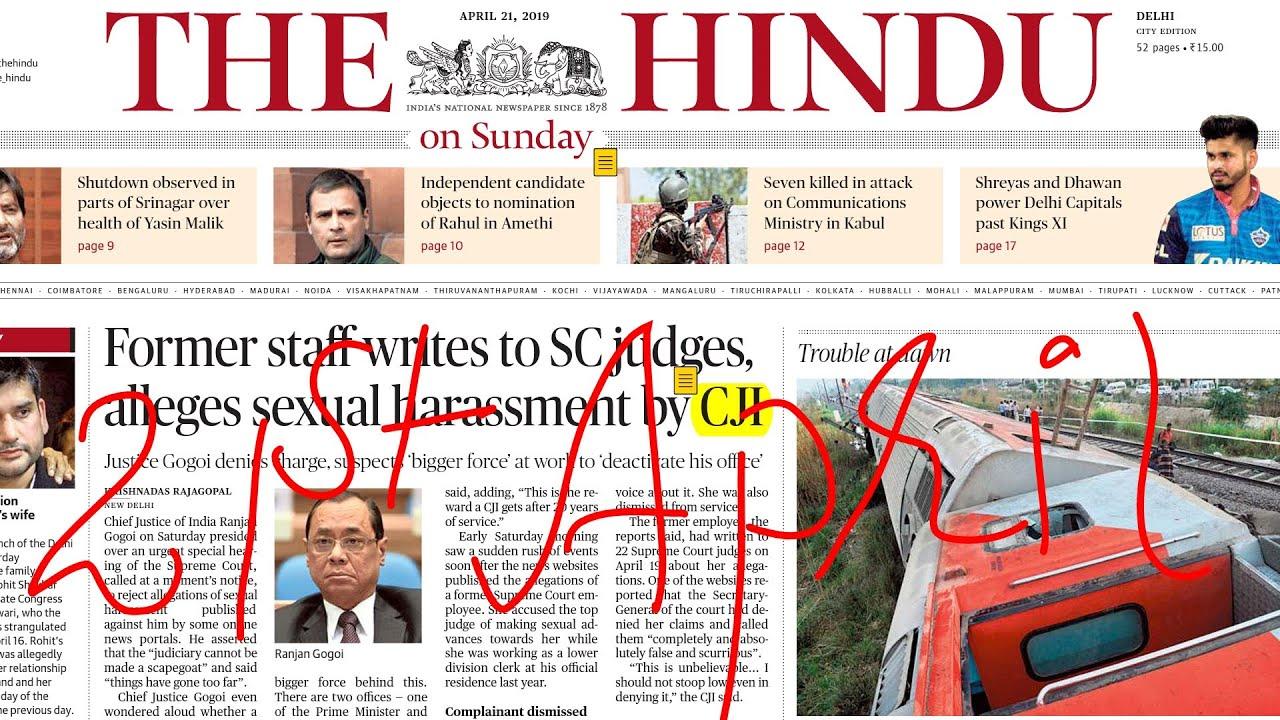 The Hindu Newspaper 21st April 2019