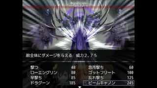 ★19★まめ♪と魔界ファンタジー 魔界ノボス 検索動画 12