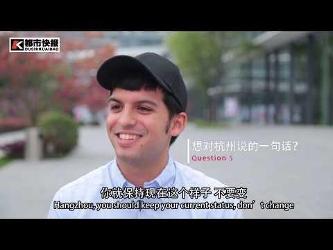 Nicholas Rosenbaum, an Alibaba researcher hoping Hangzhou could remain its current status