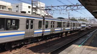 JR東日本E217系15両編成西千葉駅通過。