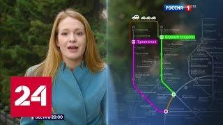 Метро Москвы пополнится новым кольцом