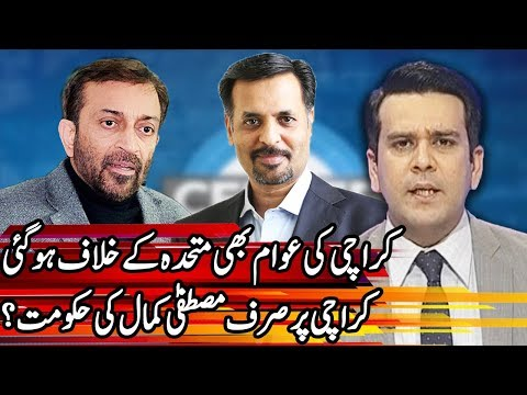 Center Stage With Rehman Azhar - 16 March 2018 - Express News