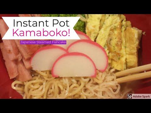 Kamaboko Japanese Fishcake