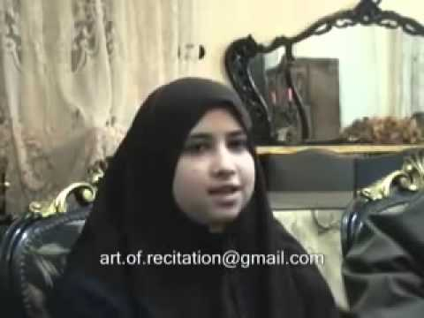 Sumaya Eddeeb  Best female reciter of Quran #1