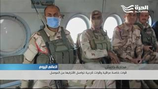 قوات خاصة عراقية وقوات كردية تواصل اقترابها من الموصل
