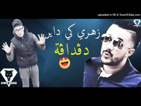 Mohamed Benchenet 2017 ✪ Zahri Ki Dayer Ha Degdaga ✪ By TOP RAI